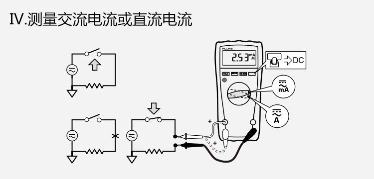 电路 电路图 电子 工程图 平面图 原理图 750_360